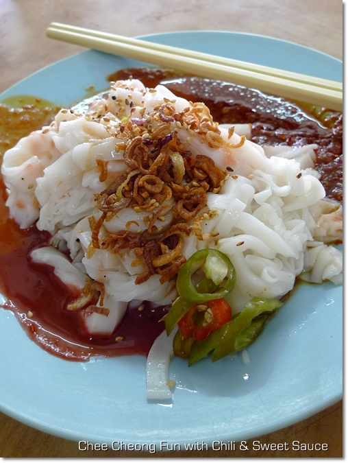 Chee Cheong Fun with Chili & Sweet Sauce