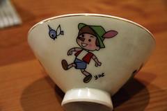 [] (Masayuki Sato & Potzkun) Tags: retro gift  pinokio             vintagegoods            komatsuyatohkiten