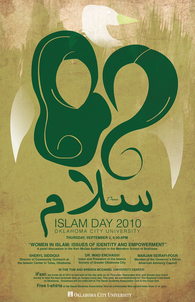 Islam Day Poster