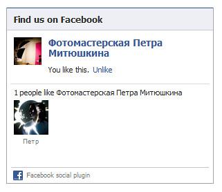 fb_likebox_3