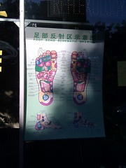 Reflexology time