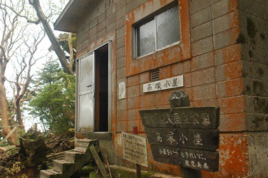 旧高塚小屋