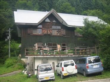 朝日鉱泉・ナチュラリストの家