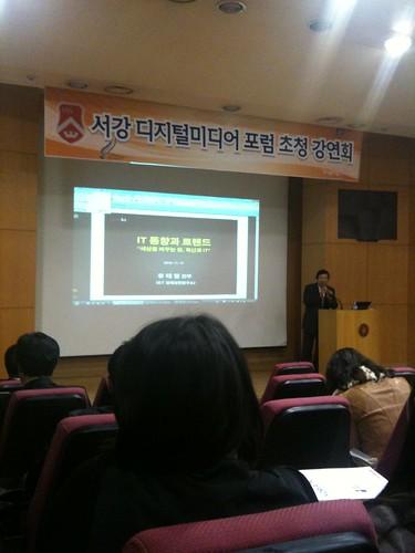 서강 디지털미디어포럼 이선명 회장