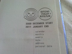 2010 7-11 Open Your Dream手帳