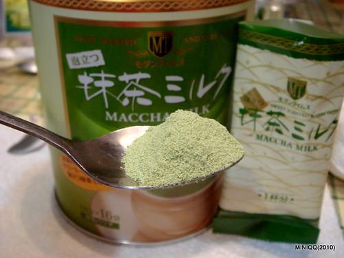 20101122 抹茶奶茶大會 P2_F04
