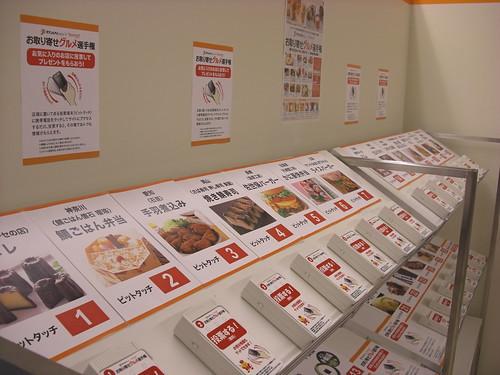 そごう広島 ヤフーショッピング 画像 3