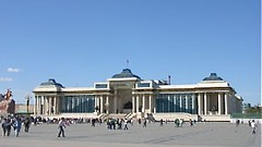 National History Museum, Ulaanbaatar