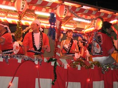 Taiko Float 2