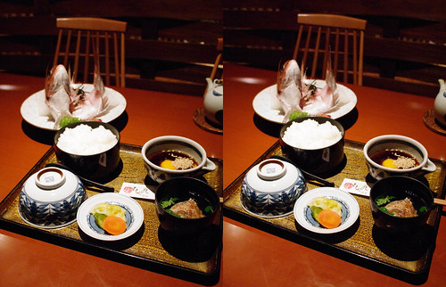Uwajima, Taimeshi, 3D parallel view