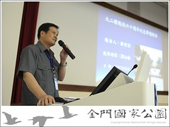 2010大二膽戰役60週年紀念活動-03