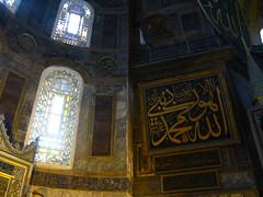 Hagia Sofia Museum, Istanbul (David Alexander Beedie) Tags: museum istanbul hagiasofia sultenahmet