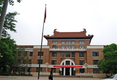 q42 - China University of Mining and Technology