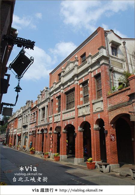 【台北景點】走入台北古味老鎮~三峽老街之旅8