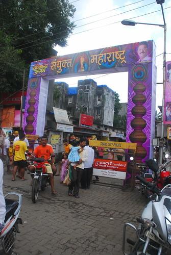 Pratap Sarnaiks  No 1 Dahi Handi of Vartak Nagar Thane