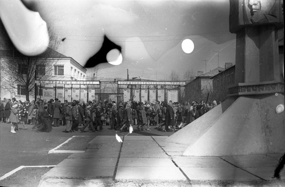 Demonstration in Petuski - Vladimir region  (early 70s)