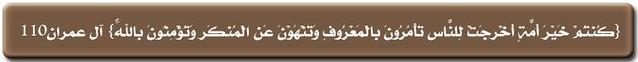 عتـاب الأحبـاب 4978888210_85a5b9fc52_z.jpg