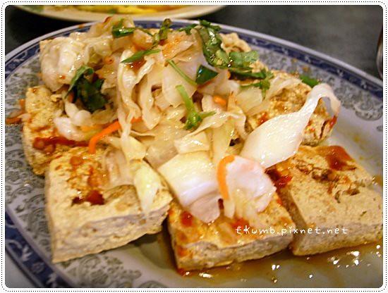 台東小吃 (8)