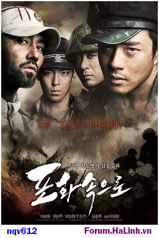 71 Into the Fire (2010)