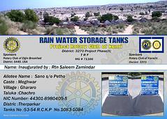 rain-water-storage-10
