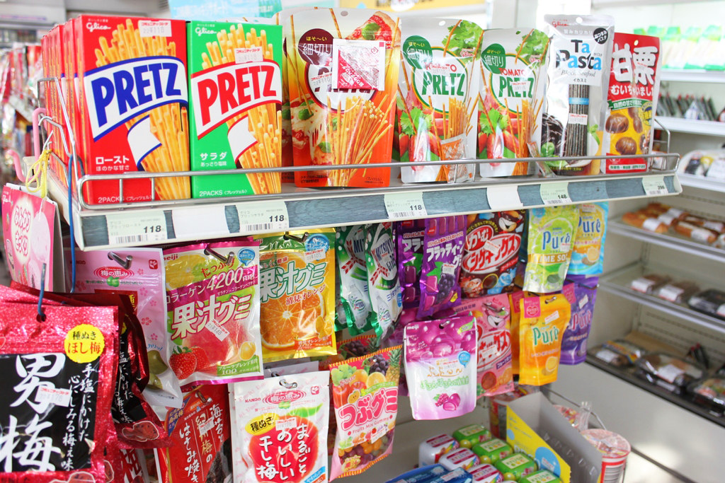 Japanese Convenience Stores (1)
