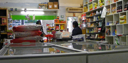 Sacana Asian Supermarket