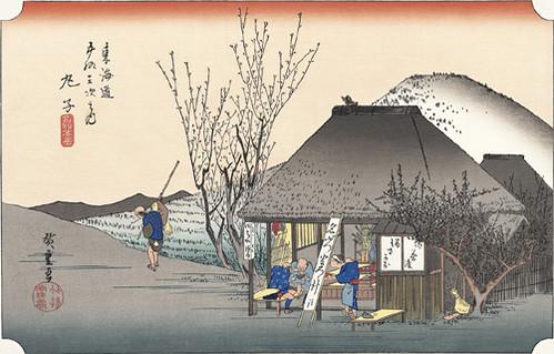 歌川広重/丸子名物茶店 by Poran111