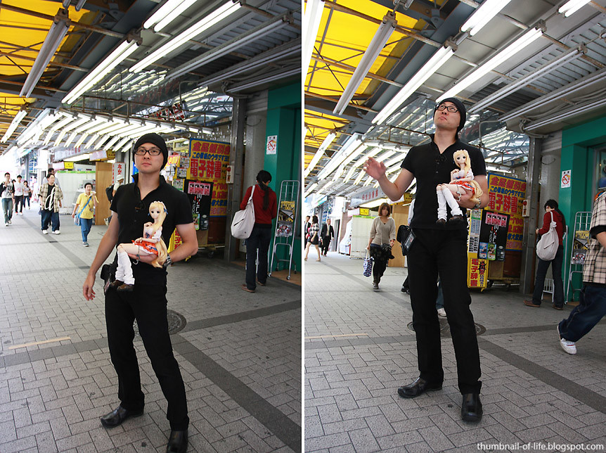 Culture Japan: Akihabara