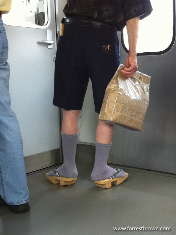 Bad style on a Tokyo train