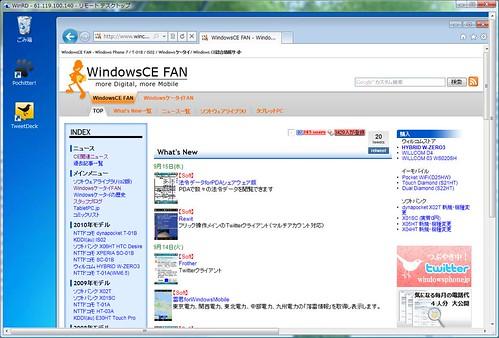20100918_ie9_1