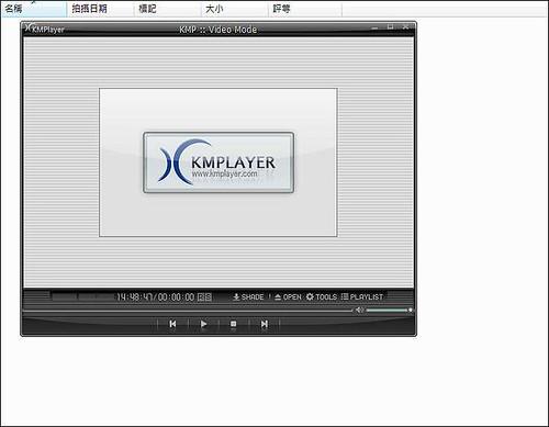 KMPlayer影音播放器 - 05