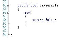 在 Visual Studio 設定 ashx 程式碼摺疊