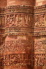 Qutb Minar 47 (David OMalley) Tags: world new old india heritage monument beautiful beauty architecture river spectacular cow site crazy amazing cows market unique delhi capital markets streetlife mosque historic unesco exotic national stunning metropolis bazaar oriental orient monuments masjid mosques crowded inde territory monumental dense chaotic hectic subcontinent mughal new old bazaars yamuna   delhi linde