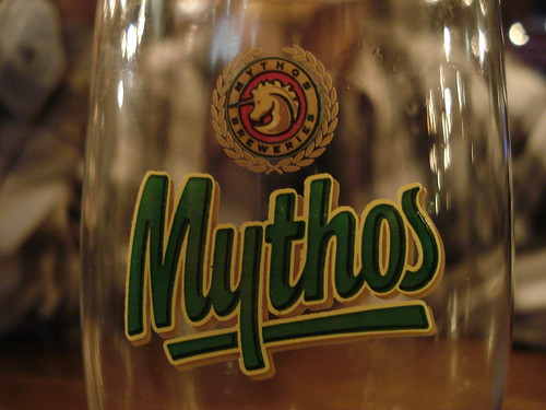Mythos the Greek beer by didemogmen