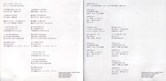 Teenage Blues LE Booklet Pgs 03-04.jpg