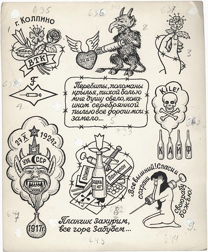 russian criminal tattoo encyclopaedia. Russian criminal tattoos