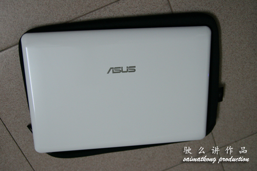 Asus eeePC 1005HA - Netbook