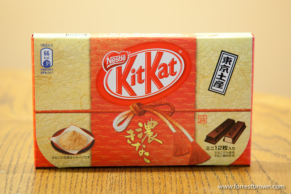 Soybean Flour Flavored Kit Kat. Kit Kat, Candy Bar, Japan, Tokyo