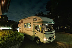On the Road Again (/\ltus) Tags: japan tokyo rv campingcar vantech zil520
