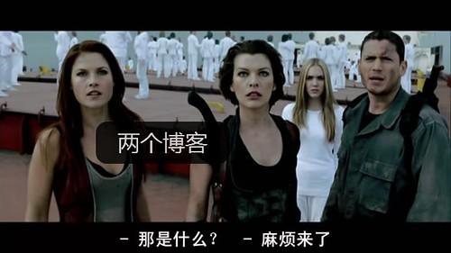 越狱主演米帅强力加入:生化危机4:来生 预告片欣赏   爱软客