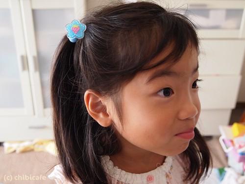 hair gom 2go cute girl?!