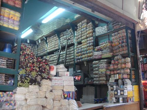 boutique au Caire