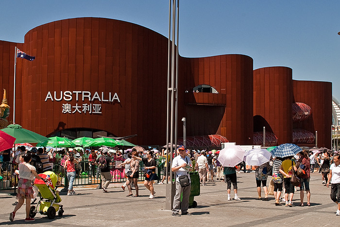 EXPO 2010; Australian Pavilion