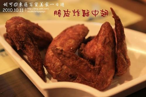 東區百貨美食一日遊20101011-008