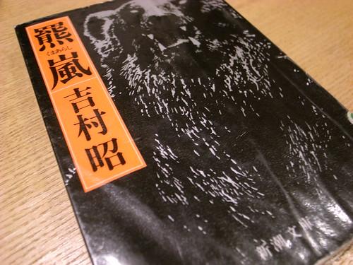 R0010482.JPG