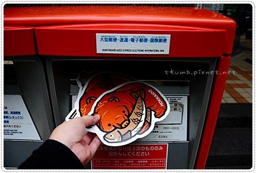 北海道5日速寫10