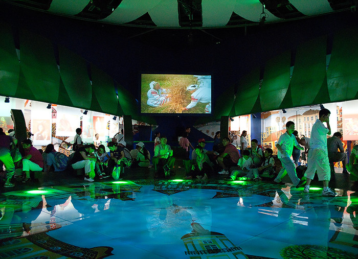 EXPO 2010;