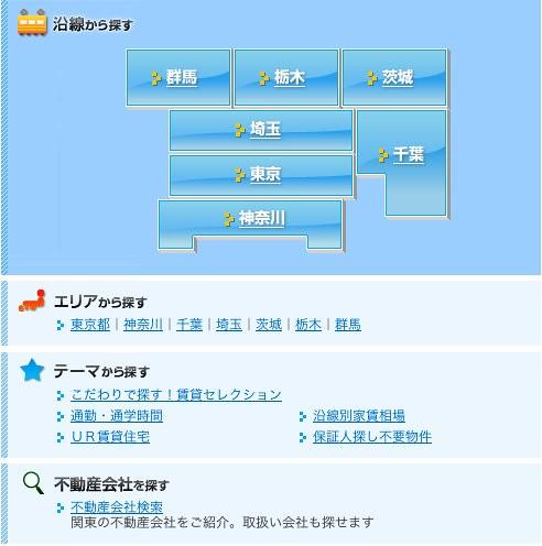 スクリーンショット(2010-10-16 22.58.20)