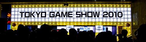 Tokyo Game Show entrance