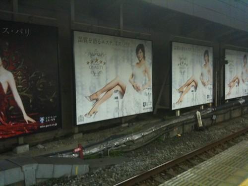 藤原紀香 画像3